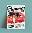 summer beach party poster or flyer or invitation vector image
