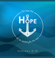 bible quote from hebrews on ocean theme background vector image vector image