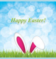 easter greeting card with rabbit ear vector image vector image