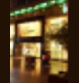 blurred night street vector image