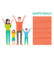 happy family mother father daughter and son greets vector image vector image