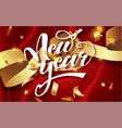 happy new year winter holiday greeting card design vector image