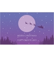 Happy New Years with train Santa on the sky vector image