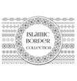 islamic arabic muslim patterns border ornament vector image