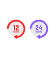 set twenty-four hours a day buttons vector image