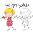 a happy baker character vector image