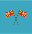 macedonia flag icon in flat design vector image vector image