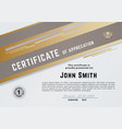 official white certificate with gold brown design vector image