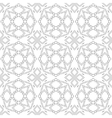 Abstract Seamless Geometric Islamic vector image