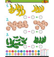 maths subtraction calculation educational game vector image vector image