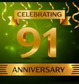ninety one years anniversary celebration design vector image vector image