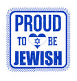 proud to be jewish sign or stamp vector image vector image