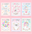 set animals - crtoon a4 template vector image vector image