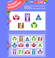 memory game children shapes 1 vector image vector image