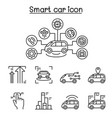 smart car icons set in thin line style vector image vector image