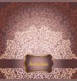 wedding invitation or greeting card vector image vector image