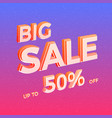 bright sale banner colorful advertisement vector image vector image