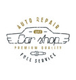car shop emblem in thin line style vector image vector image
