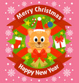 christmas and new year background card with cat vector image vector image