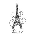 france paris city eiffel tower hand drawn vector image