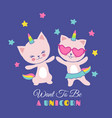 funny pet white cat unicorn cute graphics vector image vector image