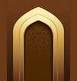 graceful arabic background vector image vector image