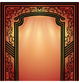 background decorative arch with ornament vector image vector image