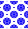 Blue David Star Seamless Background vector image vector image