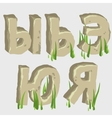five letters from the end of russian alphabet vector image