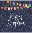 happy songkran greeting card invitation with vector image vector image