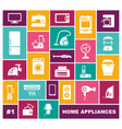 home appliances icons in flat style vector image vector image