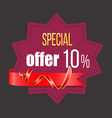 special offer 10 percent reduction price banner vector image vector image
