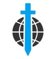 Sword Globe Icon vector image vector image