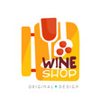 wine shop logo design template winery store vector image