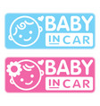 baby boy and girl baby in car sticker vector image vector image