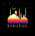 beautiful muslim holiday vector image