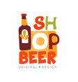 beer shop logo design template beer house bar vector image