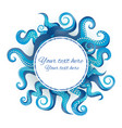 blue tentacles round frame vector image