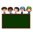 chalkboard with happy children in background vector image