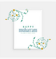 elegant happy muharram background with islamic vector image