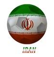 iran vector image vector image