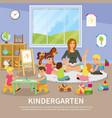 kindergarten flat composition vector image