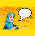 pop art woman in hijab vector image vector image