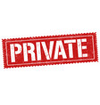 private sign or stamp vector image vector image