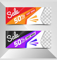 sale template banner background vector image vector image