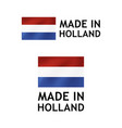 tag template with dutch flag on white vector image vector image