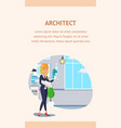 architect website banner template vector image