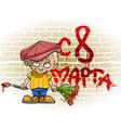 cartoon boy artist congratulated on March 8 vector image vector image