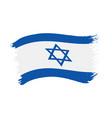 brushstroke painted flag israel vector image