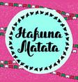 hakuna matata hand drawn typography vector image